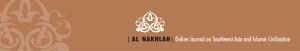 Al Nakhlah Header