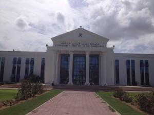 University of Tunis - Carthage
