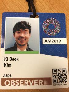 Kibaek Kim's ADB ID